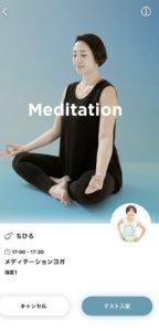 soelu-meditation-yoga